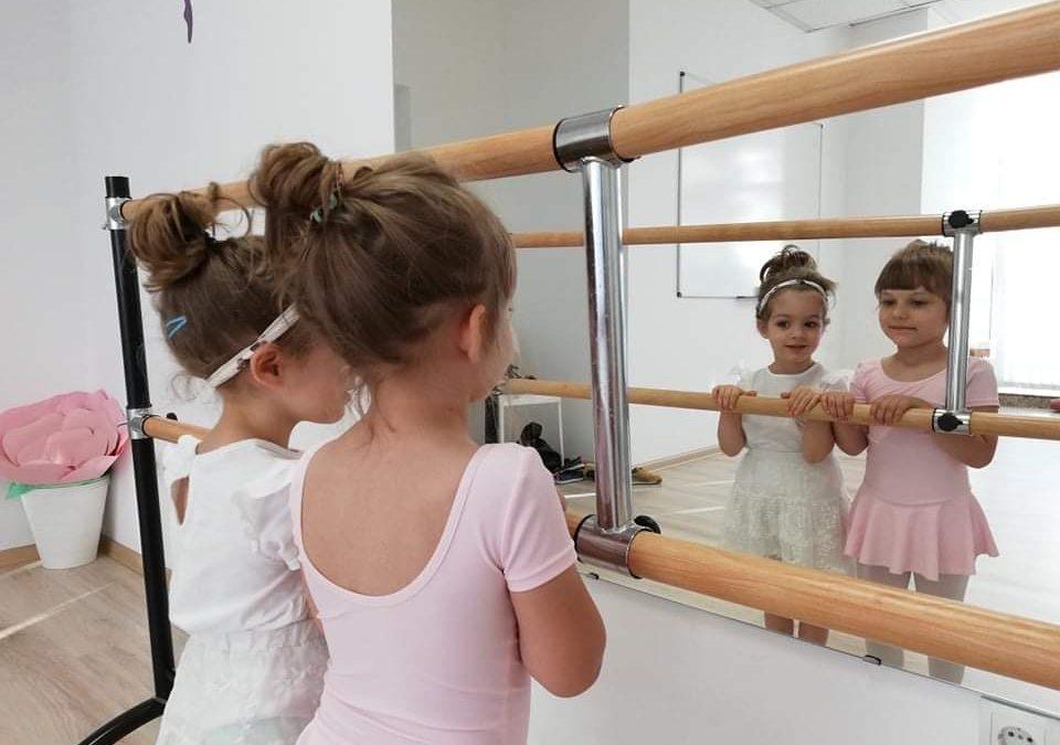 Магията на балета